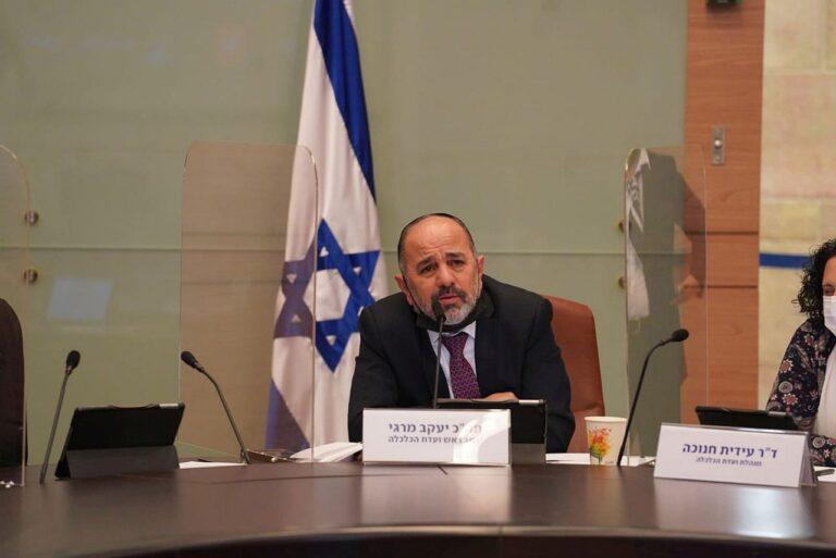 ח''כ יעקב מרגי, יו''ר וועדת הכלכלה (צילום: דוברות הכנסת)